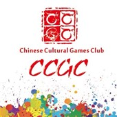 Logo for Chinese Cultural Games Club