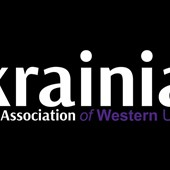 Logo for Ukrainian Students Club
