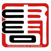Logo for Calligraphers of Western